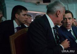 Рабочая поездка врио губернатора Свердловской области Евгения Куйвашева в Нижний Тагил, куйвашев евгений, носов сергей, ленда андрей