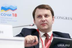 Российский инвестиционный форум в Сочи 2018. Первый день. Сочи, орешкин максим, сочи 2018