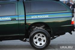 Генеральная репетиция парада 9 мая Челябинск, фсб