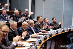 Отчет-послание губернатора ХМАО Комаровой Н.В. Ханты-Мансийск, дума хмао, заседание