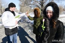 Pogoda Isportit Prazdnik 8 Marta V Chelyabinskoj Oblasti Ura Ru