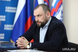 Праймериз Единой России. Курган, лушников алексей
