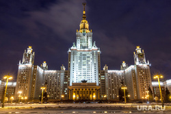 Москва, разное., высотка, мгу, город москва