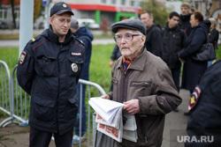 Митинг против повышения пенсионного возраста. Пермь, пенсионер, полиция, дедушка, митинг