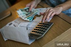 Клипарт по теме ЖКХ. Москва, калькулятор, деньги, расчет, платежка жкх, счета за оплату, квитанции об оплате