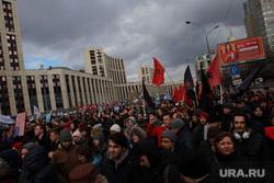 Митинг за свободу интернета в Москве. Москва, митинг