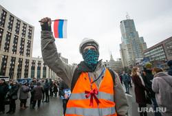 Митинг за свободу интернета в Москве. Москва, флаг россии, флаг рф, митинг, триколор, российский флаг, оранжевый жилет, протестант, протестующий