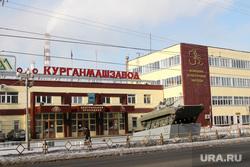 ОАО Курганмашзавод БМД-4 для десантных войск. Курган, кмз, курганмашзавод