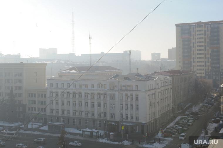 Смог. Челябинск