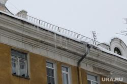 Уборка города от снега Курган, сосульки, снег на крыше