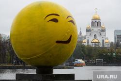 Виды Екатеринбурга, храм на крови, шар, стрит-арт, город екатеринбург, октябрьская площадь, уличное искусство, стрит арт, смайл, эмоция, ухмылка
