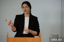 Конференция ОНФ. Екатеринбург, варакина людмила