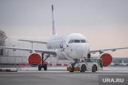 Первый прямой самолет с Китая: Хайнаньские авиалинии. Екатеринбург, самолет, уральские авиалинии, ural airlines