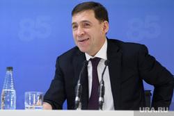 Пресс-конференция Евгения Куйвашева. Екатеринбург, куйвашев евгений