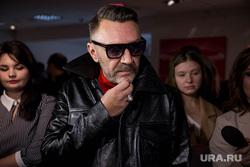 Пресс-конференция Сергея Шнурова в ЕГСИ. Екатеринбург, шнуров сергей