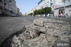 Косяки на дорогах к приезду Путина. Екатеринбург, яма, разбитая дорога, груда камней