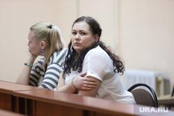Апелляционный процесс по уголовному делу Возмиловой Людмилы в Областном Курганском суде, возмилова людмила