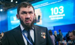 XVI съезд Единой России, второй день. Москва, лорд, даудов магомет
