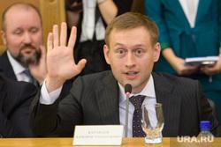 Первое заседание гордумы Екатеринбурга седьмого созыва, караваев александр, жест рукой