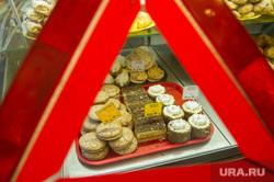 Знак аварийной остановки. Екатеринбург, печенье, сладости, пирожные, диета, знак аварийной остановки, калории