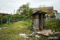 Балочные поселки Взлетный и Черный Мыс. Сургут, деревенский туалет