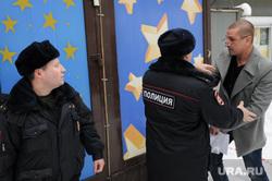 Снос киоска игровых автоматов. Челябинск, задержание, полиция