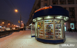 Ночной снегопад. Челябинск, киоск, снегопад, стихия, непогода, климат