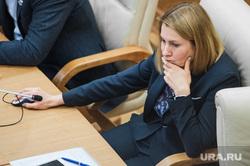 Двадцать первое заседание Законодательного собрания Свердловской области. Екатеринбург, чечунова елена