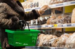 Открытие супермаркета «Перекресток». Екатеринбург, покупатель, выпечка, корзина, продуктовый магазин, хлеб, бакалея, супермаркет