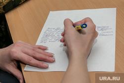 Встреча правозащитников с пострадавшими от Шадринских врачей. Шадринск, письмо, ручка в руке
