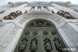 Виды на Храм Христа Спасителя. Москва, ворота, ххс, храм христа спасителя, резьба по камню, скульптурная композиция