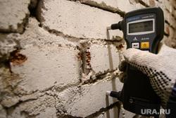 Обследование жилого дома Карла Либкнехта, 40 специалистами ФГБУ МЧС России. Екатеринбург, кирпич, стена, кладка, обследование, кирпичная стена, проверка на прочность