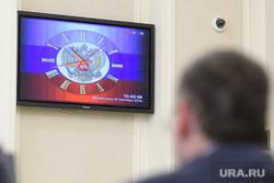 Совещание с представителями партий УрФО в полпредстве. Екатеринбург, время, часы на экране