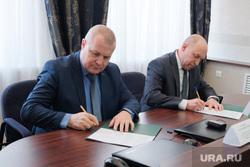 Подписание Соглашения о взаимодействии между  МФЦ и Избирательной комиссией. Курган, подписание соглашения, самокрутов валерий, казаков сергей