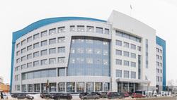 Арбитражный суд ХМАО. Новое здание. Ханты-Мансийск., арбитражный суд хмао