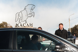 Рабочий визит губернатора Челябинской области Бориса Дубровского в Касли. Касли, касли