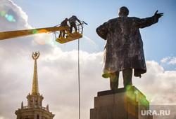 Мойка памятника Ленину на площади 1905 года. Екатеринбург, памятник ленину, площадь 1905