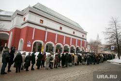 Очередь в Третьяковскую галерею на выставку Архипа Куинджи. Москва, очередь, третьяковская галерея