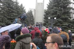 Похороны Юлии Началовой. Москва, троекуровское кладбище, толпа