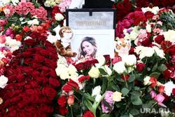 Похороны Юлии Началовой. Москва, могила началовой юлии