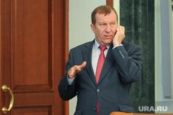 Заседание правительства Челябинск, пшеницын андрей