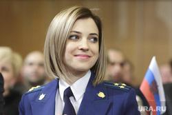 Севастополь и Симферополь.  2014 - 2016. Крым, поклонская наталья