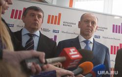 Образцовая фабрика Уральского Федерального университета. Екатеринбург