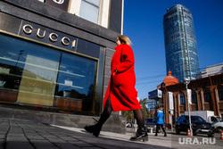 Магазины брендовой одежды. Екатеринбург, гуччи, бутик, магазин люкс, брендовая одежда, мода, gucci