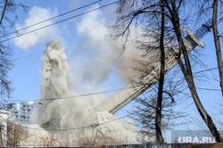 Снос недостроенной телевизионной башни. Екатеринбург, долгострой, недостроенная телебашня, снос телебашни