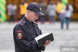 Уральский тур Доброй воли. Волонтеры - саентологи. г. Курган, полиция