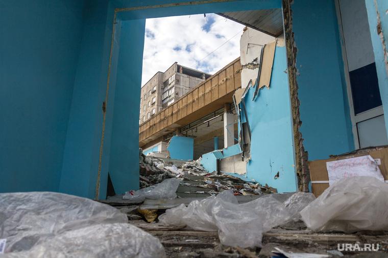 Дом № 164 на проспекте Карла Маркса. Магнитогорск