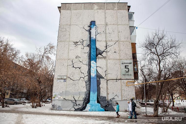 Арт-объект художника Ромы Инка к годовщине взрыва телебашни. Екатеринбург