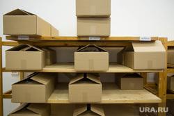 Верхотурье, Меркушино, Актай, Свято-Косминская пустынь., картонные коробки