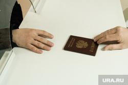 Контрольно-пропускной пункт «Звериноголовское». Звериноголовский район. , фсб, паспорт, кпп, паспортный контроль, российский паспорт